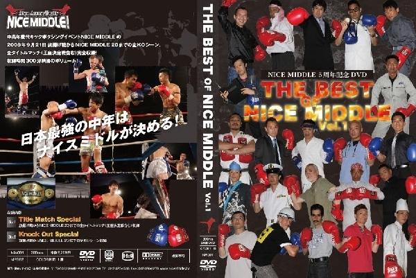 5周年記念DVD THE BEST OF NICE MIDDLE発売!